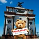 Mishka46.ru